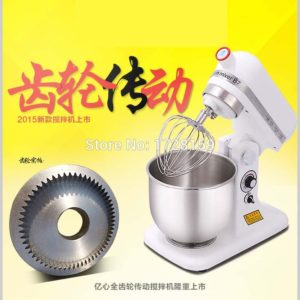 7L-commerical-use-stainless-steel-electric-automatic-font-b-stand-b-font-blender-cream-font-b2835.jpg