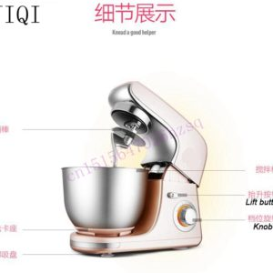 Food-font-b-mixer-b-font-Blender-Food-processor-Multifunctional-household-automatic-baking-electric-stirring-dough1435.jpg